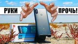 Как Xiaomi задушили ИДЕАЛЬНЫЙ СМАРТФОН... обзор Xiaomi Mi A2