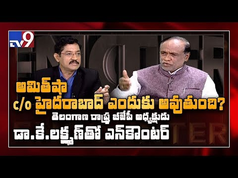 Telangana BJP President Dr. K. Laxman in Encounter with Murali Krishna - TV9