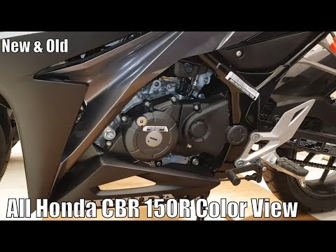 All Honda CBR 150 Color Review - New & old Model -Honda CBR 150R See Which color You like Best
