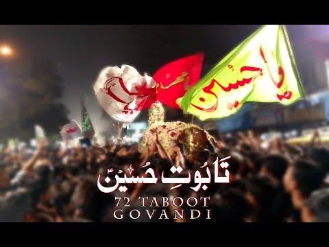 Taboot E HUSSAIN (asws)   72 Taboot    Govandi 2017