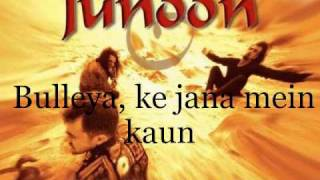 JUNOON-Bulleya (with lyrics karaoke) [HQ]
