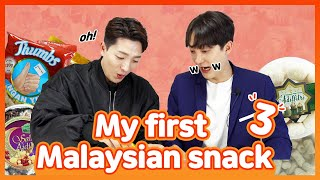 🇰🇷🇲🇾My first Malaysian snack 3   Reaction by Koreans   EP30