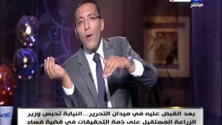 """شاهد.. التعليق الأول لـ""""خالد صلاح"""" بعد أنباء تورطه في قضية """"الرشوة"""""""