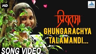 Repeat youtube video Ghungarachya Talamandi - Priyatama | Romantic Marathi Songs | Siddharth Jadhav, Girija Joshi