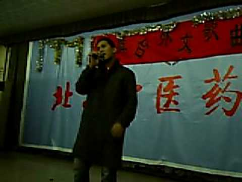 Just the way you are (live@Beijing)