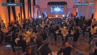 Мероприятие в Германии в преддверии визита Президента