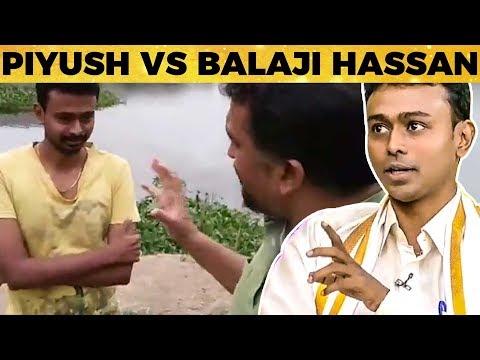 Astro Balaji- க்கு Piyush-ன் கிடுக்குப்பிடி கேள்விகள்...