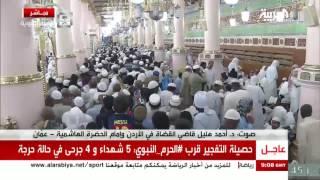 قاضي القضاة في الأردن  يتحدث عن تفجيرات السعودية