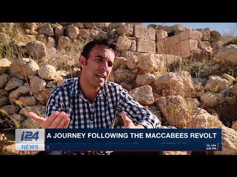 History of Maccabee Revolt from Modiin Israel
