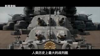 袁视角 第39期 真实的血战钢锯岭