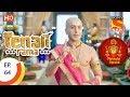 Tenali Rama - तेनाली रामा - Navratri Special - Ep 64 - 5th October, 2017