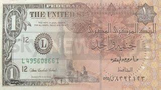 أخبار اليوم |صدمة في شركات الصرافة بعد قرار تعويم الجنية !!