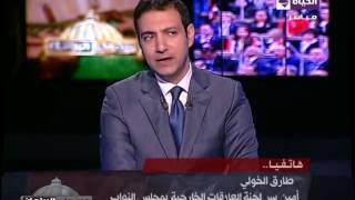 بالفيديو.. طارق الخولى: مصر دولة شابة ولقاء الرئيس بالشباب الأول من نوعه
