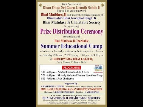 Live-Now-Prize-Distribution-At-Gurdwara-Bhai-Lalo-Ji-Jamnapar-Delhi-29-Jun2019