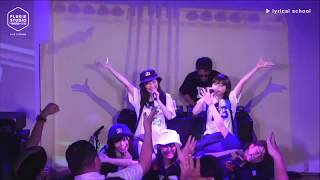 OPENING PARTY presented by 2.5Dより lyrical school http://lyricalsc...