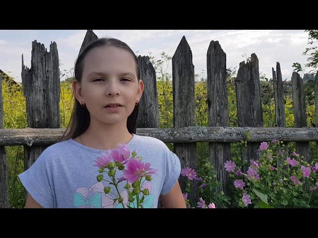 Изображение предпросмотра прочтения – АлександраКочнева читает произведение «Мальчик сказал мне: Как это больно» А.А.Ахматовой