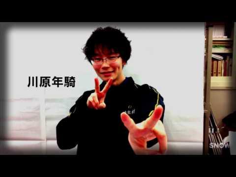 【近畿大学】理工学部学生自治会-書道研究会神墨会2017