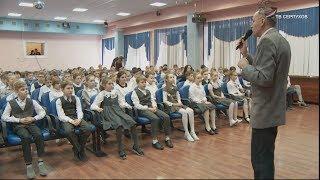 В школе №12 Серпухова прошел необычный урок истории