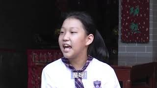 敬羅家塾:價值觀教育 (《基本法》與中華文化)學生短片創作比賽2018得獎影片