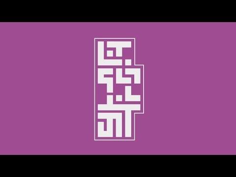 Letterform Animation