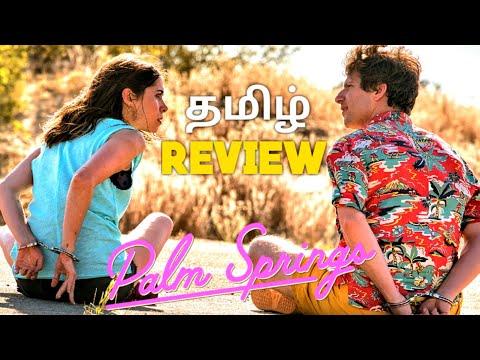 Palm Springs (2020) Time Loop Movie Review in Tamil by Top Cinemas   Andy Samberg