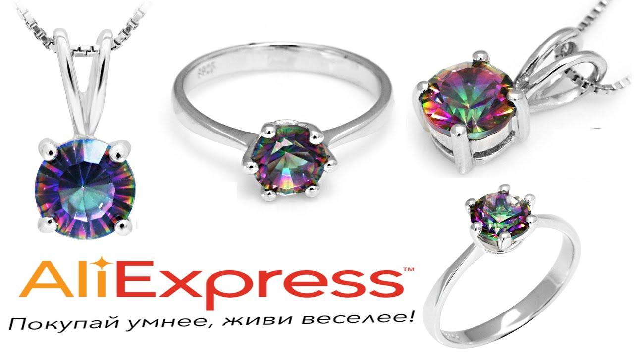 Купите серебряные серьги с топазом в розничных магазинах alltime или с доставкой по москве и россии. Звоните +7 (800) 200-39-75.