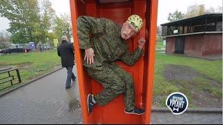 Вечерний Ургант. Уроки самообороны от Бориса Тигра (04.11.2014)