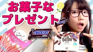 【DIY】父の日にお菓子なUSB&レターセットを作ろう/ Make Chocolate Bar USB Drives thumbnail