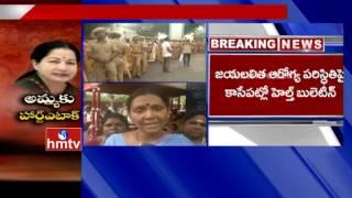 Tamil Nadu Chief Minister Jayalalithaa Fans Response Over Heart Attack | HMTV