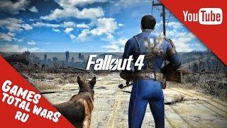 Fallout 4 - Sanctuary Hills 2