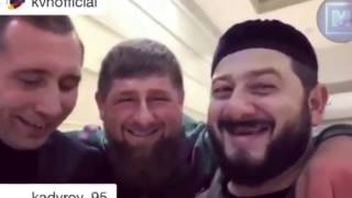 Кадыров в КАМЕДИ