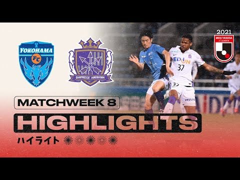 Yokohama FC Hiroshima Goals And Highlights