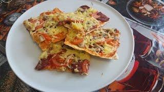 Самая  Вкусная Пицца за 5 Минут. Пицца из Лаваша. Pizza in 5 minutes