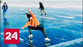 Фигурное катание на льду Байкала: олимпийская чемпионка Сочи Аделина Сотникова показала класс - Ро…