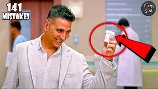 "(141 Mistakes) In Good Newwz - Plenty Mistakes In "" Good Newwz "" Full Hindi Movie 