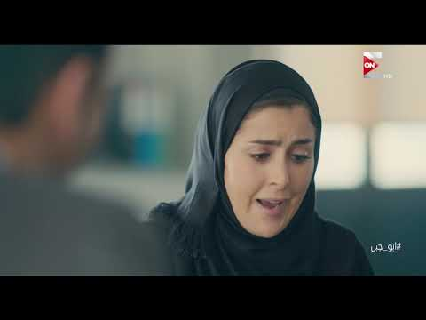 مريم بتشك في أقرب الناس ليها.. شاهد رد فعل أخوها لما حاولت تواجهه #أبو_جبل