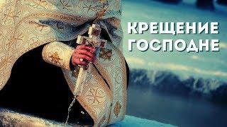 Крещение Господне    в Серебряном бору ожидается до 7000 человек!