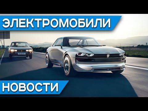 Tesla Model 3 получила пять звезд, купе Peugeot 504, плагин гибрид Peugeot 508 и DS 7 Crossback