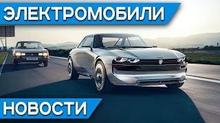 Tesla Model 3 получила пять звезд купе Peugeot 504 плагин гибрид Peugeot 508 и DS 7 Crossback