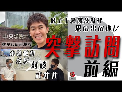 武井壮百獣の王国YouTube投稿サムネイル画像