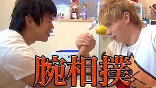 カズVSダンテ腕相撲対決 【YouTuber筋肉番付】 PDS thumbnail