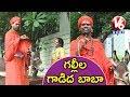 Bithiri Sathi As Donkey Baba   Fake Horse Baba Held For Cheating In Warangal   Teenmaar News