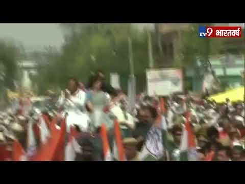 Priyanka Gandhi Roadshow at Mahoba, Uttar Pradesh   Loksabha Elections 2019