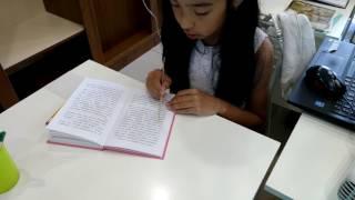 Урок скорочтения Как научится быстро читать? akademus.kz