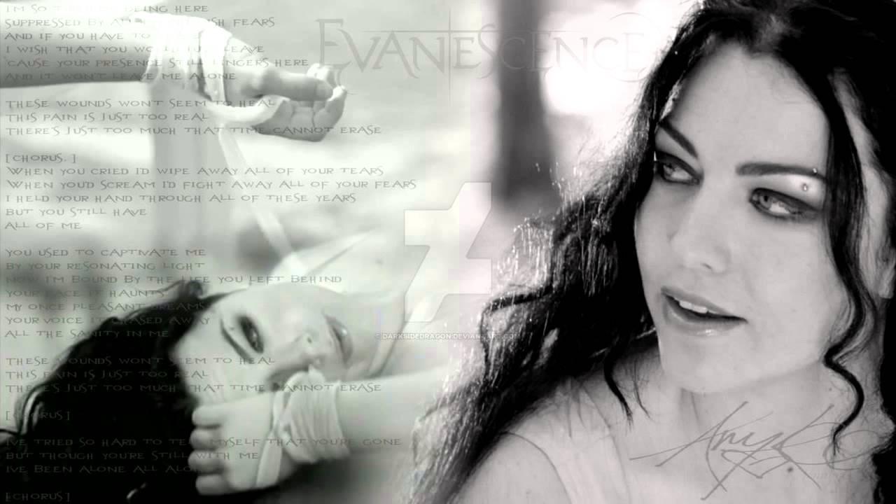 My Immortal Evanescence übersetzung
