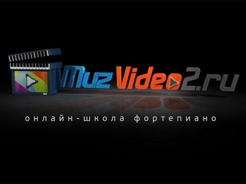 Уроки гармонии фильм смотреть онлайн видео ::