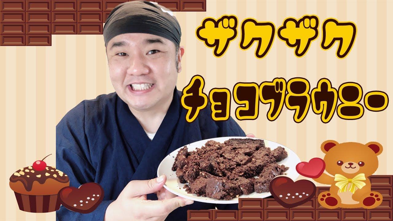 食堂 まるちゃん 堤下 【閉店】大衆食堂まるちゃん