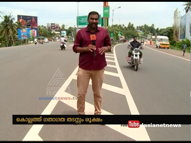 Kollam Bypass  Construction yet not completed:Asianet News Investigation