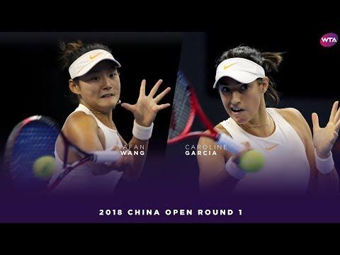 Wang Yafan vs. Caroline Garcia | 2018 China Open First Round | WTA Highlights 中国网球公开赛