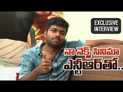 RAJA THE GREAT || Exclusive Interview With Director Anil Ravipudi || Mojo Masti
